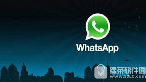 whatsapp for mac v0.2.777 官方最新版